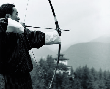 TRYING YOUR HAND AT ARCHERY
